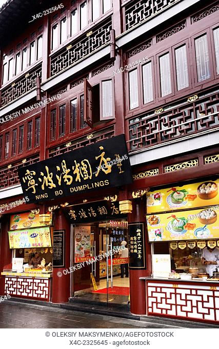 Ning Bo Dumplings restaurant at The Old City of Shanghai, China
