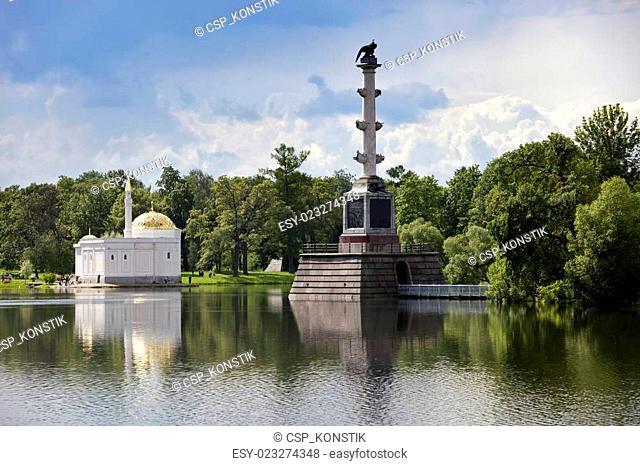 The Chesme Column and Pavilion Turkish bath. Catherine Park. Pushkin (Tsarskoye Selo). Petersburg