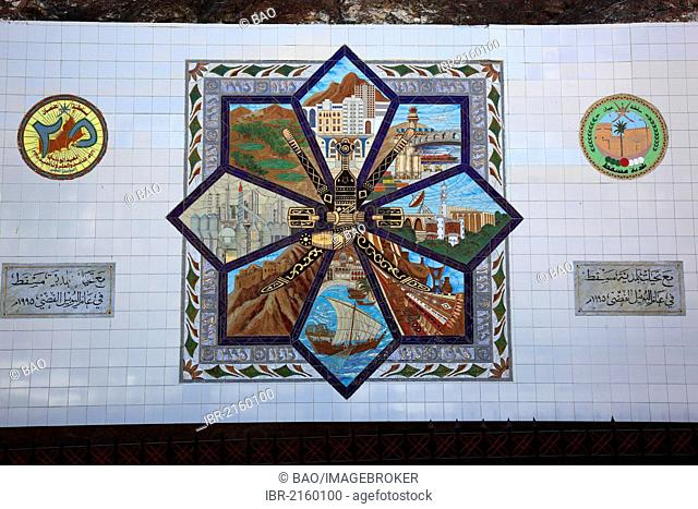 Painted tiles depicting the history of Muscat, historic town centre of Muscat, Oman, Arabian Peninsula, Middle East, Asia