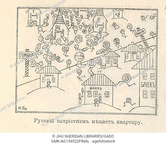 Cartoon from the Russian satirical journal Plamia (Flame) depicting rubles (Russian currency) running out of houses that say 'bank' on them and across a line...
