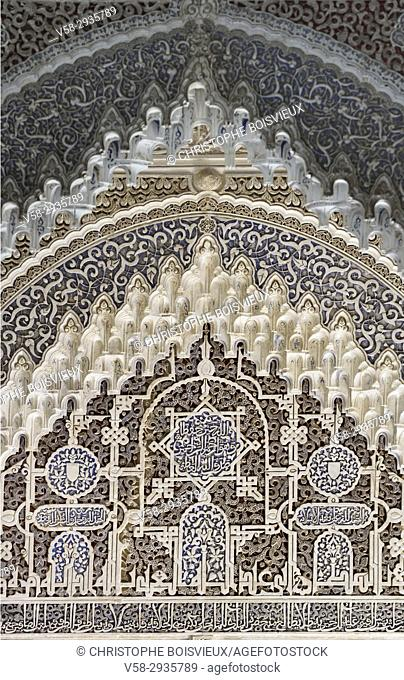 Spain, Andalusia, Granada, World Heritage Site, The Alhambra, Sala de las dos Hermanas (Hall of the two Sisters), Elaborately decorated stucco design