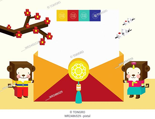 Background of new year 2016 with monkeys and traditional Korean letter