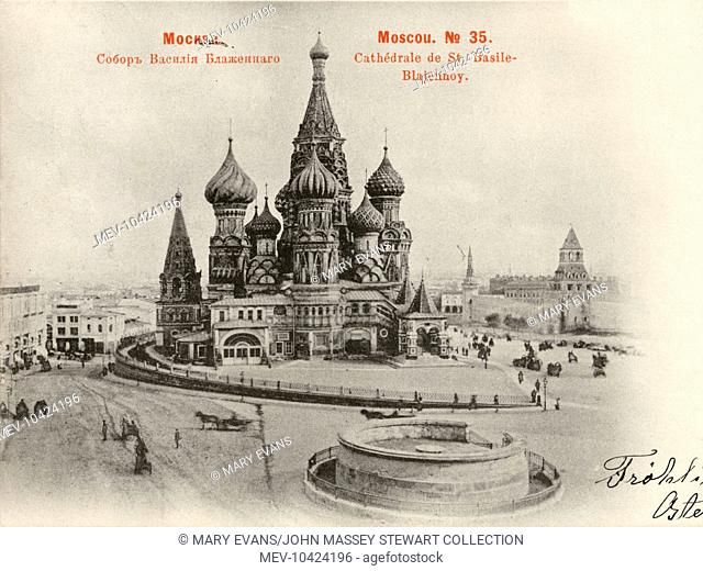 View of St Basil's Cathedral in Red Square, inside the Kremlin complex, Moscow, Russia. Also known as The Cathedral of Intercession of Theotokos on the Moat