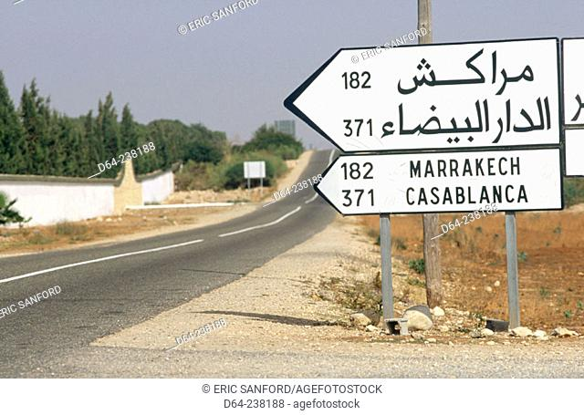 Road intersection. Morocco