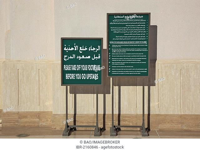 Instructions for visitors, Sultan Qaboos Grand Mosque, Friday Mosque, Salalah, Oman, Arabian Peninsula, Middle East, Asia