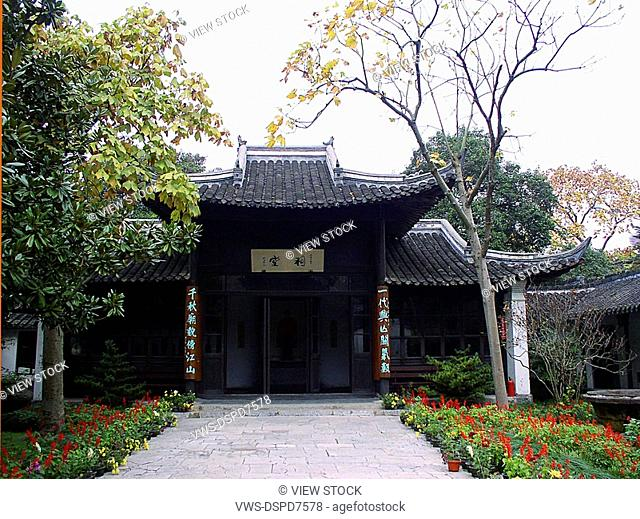 Ancestral Temple,Jiansu,China