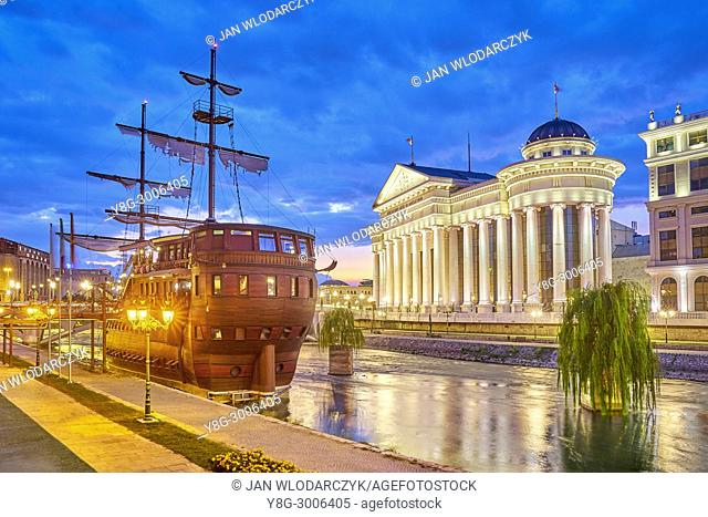 Galleon restaurant and Archeological Museum at evening, Skopje, Macedonia