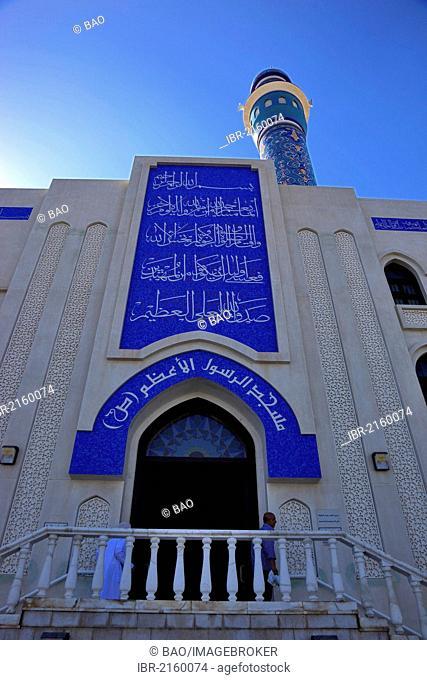 Muttrah Mosque on Muttrah Corniche, Muscat, Oman, Arabian Peninsula, Middle East, Asia