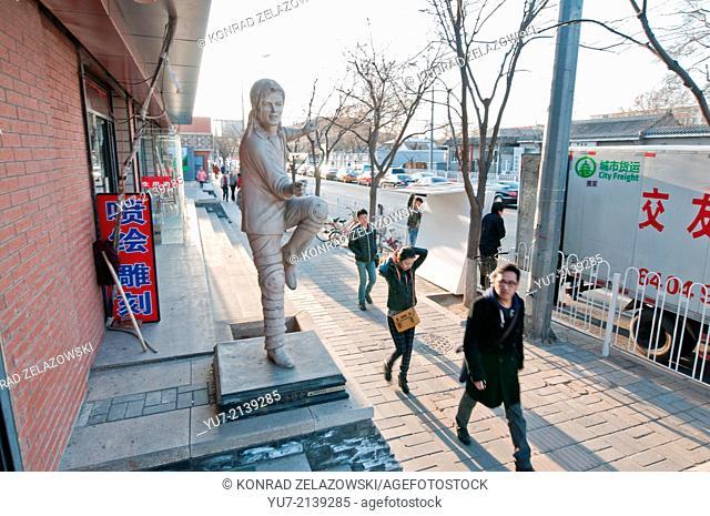 Michael Jackson statue at 16 Wusi Street, Dongcheng District, Beijing