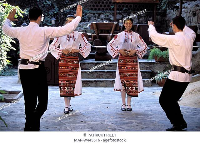 Folk dancers. City of Plovdiv. BULGARIA