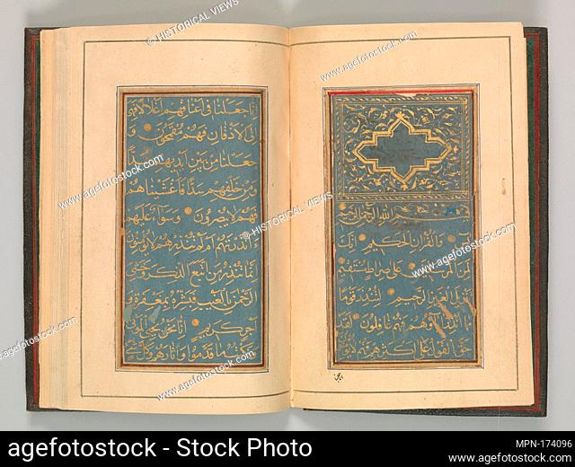 Book of Prayers. Calligrapher: Muhammad Hussein Kaziruni; Object Name: Non-illustrated manuscript; Date: dated A.H. 1109/ A.D
