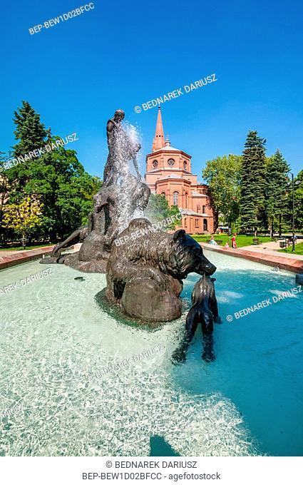 Deluge Fountain. Bydgoszcz, Kuyavian-Pomeranian Voivodeship, Poland