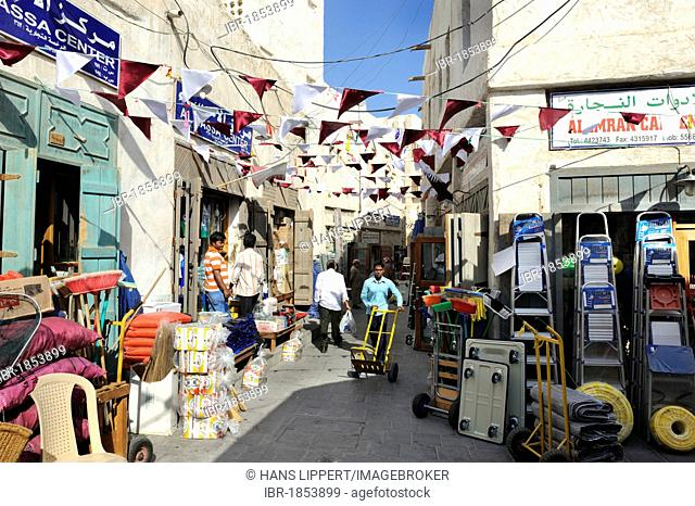 Qatar, Doha, Souq Waqif, bird market, Stock Photo, Picture And