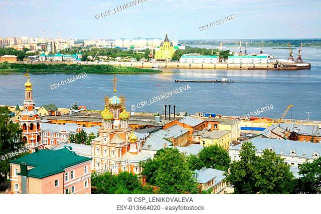 Panoramic july view of Nizhny Novgorod Russia