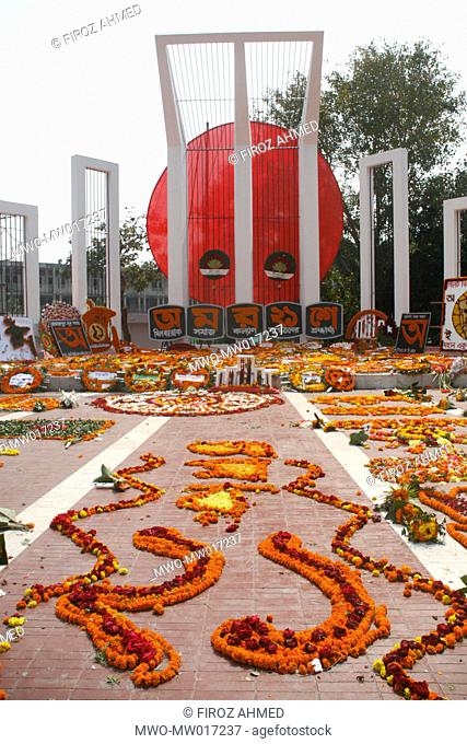 February 21st marks the 'International Mother Language Day' and is observed in Bangladesh in memory to the students who were killed in 1952 while opposing the...
