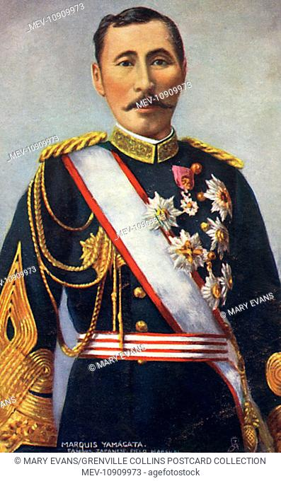 Field Marshal Prince Yamagata Aritomo (1838–1922), also known as Yamagata Kyosuke - a Field Marshal in the Imperial Japanese Army and twice Prime Minister of...