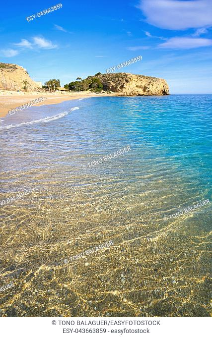 Bol Nou also Bon nou beach in Villajoyosa of Alicante also VilaJoiosa of spain Costa Blanca