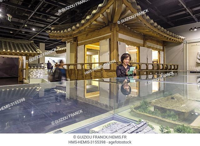 South Korea, Seoul, Jongno-gu district, National Folk Museum
