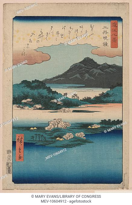 Temple bell at Mii. Print shows a bird's-eye view of sea and mountains. Date 1857