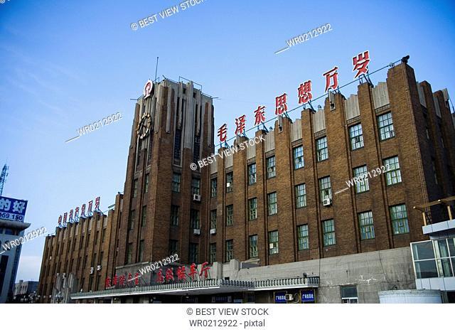 Heilongjiang, Qiqihar, Qiqihaer