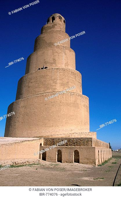Spiral minaret of the Great Mosque (Jami al-Kabir), Samarra, Iraq, Middle East