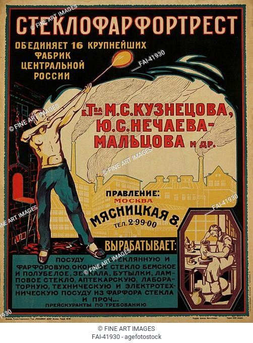 Advertising Poster for the Glass and Porcelain Industry by Anonymous /Chromolithography/Communication design/ca 1921-1923/Russia/Private Collection/70x56/Poster...