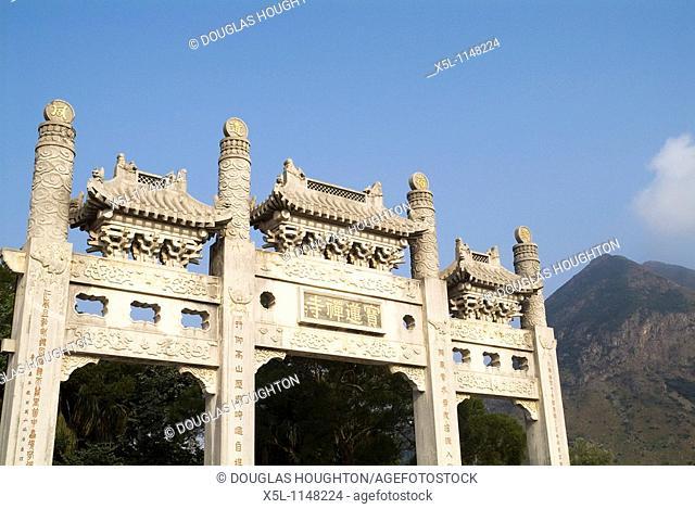 Po Lin Monastery LANTAU HONG KONG Top of large gateway facade to temple