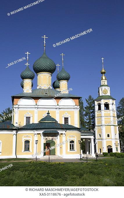 Transfiguration Cathedral, Uglich, Golden Ring, Yaroslavl Oblast, Russia