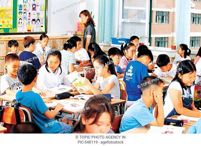 Primary School, Chungnam, Korea