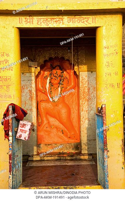 Hanuman temple prayag ghat varanasi uttar pradesh India Asia