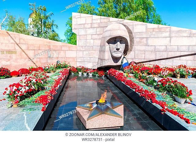 Samara, Russia - May 14, 2017: Eternal flame and flowers in memory of the Victory in the Great Patriotic War