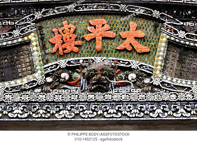 Vietnam, Huê, the Citadel, listed as World Heritage site by UNESCO, inside the Forbidden City, decoration with broken pieces of chinaware at Thai Binh Lau...