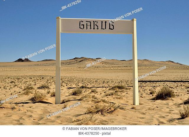 Sign at former railway station of Aus, Karas Region, Namibia