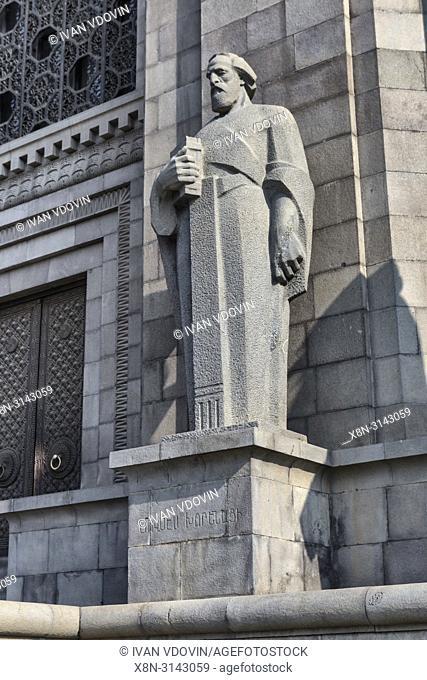 Mesrop Mashtots Institute of Ancient Manuscripts, Matenadaran building (1959), Yerevan, Armenia