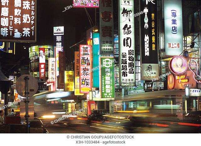 steet of Shilin by night,Taipei,Taiwan also known as Formosa,Republic of China, East Asia