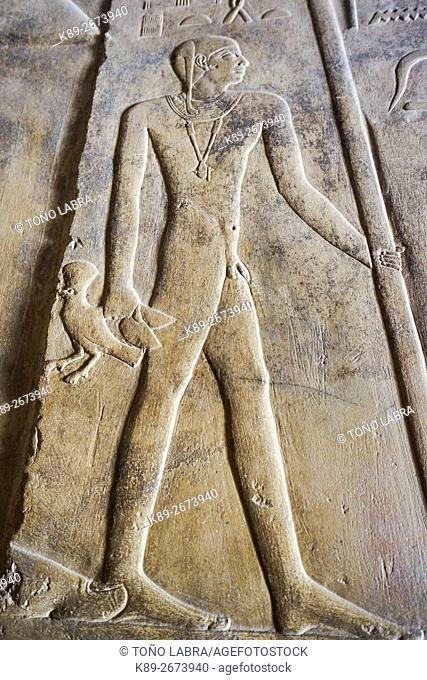 Ptahotep Mastaba. Archeological remains. Saqqara necropolis. Egypt