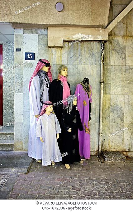 The Souk, Deira, Dubai City, Dubai, United Arab Emirates, Middle East