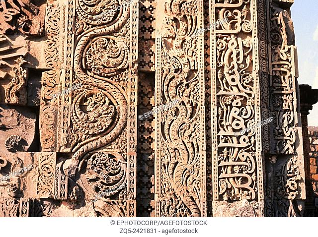 Calligraphy and ornamentation of screen. Mehrauli Quwwat ul-Islam Mosque complex. Aibek (original) phase. Reused Hindu and Jain columns make up the interior...