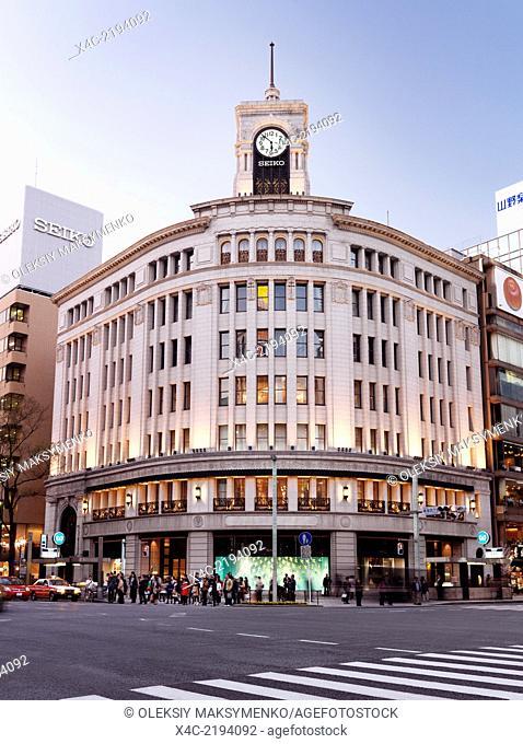 Wako Department Store building in Ginza, Tokyo, Japan 2014