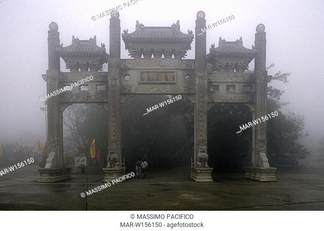 asia, hong kong, lantan island, po lin monastery