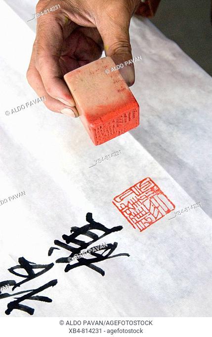 Calligrapher, Hohhot, Inner Mongolia, China