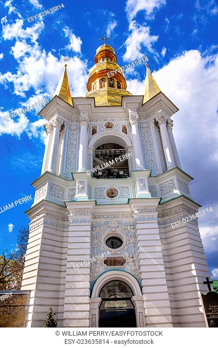 Bell Tower Far Caves Holy Assumption Pechrsk Lavra Cathedra Kiev Ukraine. Oldest Ortordox Monastery In Ukraine and Russia, dating from 1051
