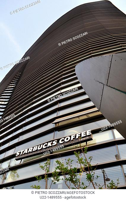 Seoul (South Korea): a Starbuck's Café at the bottom of a skyscraper in the Insadong area
