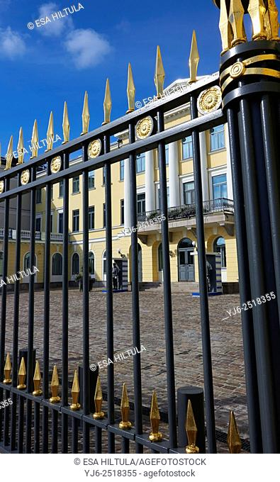 The Presidential Palace fence, Helsinki Finland