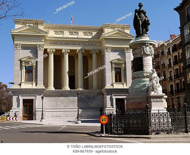 Casón del Buen Retiro. Madrid, España