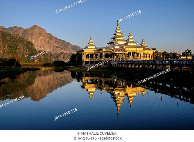 Kyauk Kalap (Kyaik Ka Lat Monastery), Hpa An, Kayin State (Karen State), Myanmar (Burma), Asia