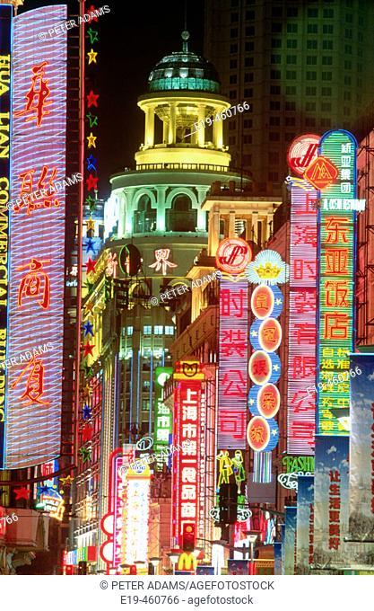 Neon signs at Nanjing Donglu, Shanghai. China