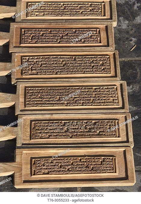 Drying Tibetan woodblock prints at the holy Bakong Scripture Printing Press Monastery in Dege, Sichuan, China