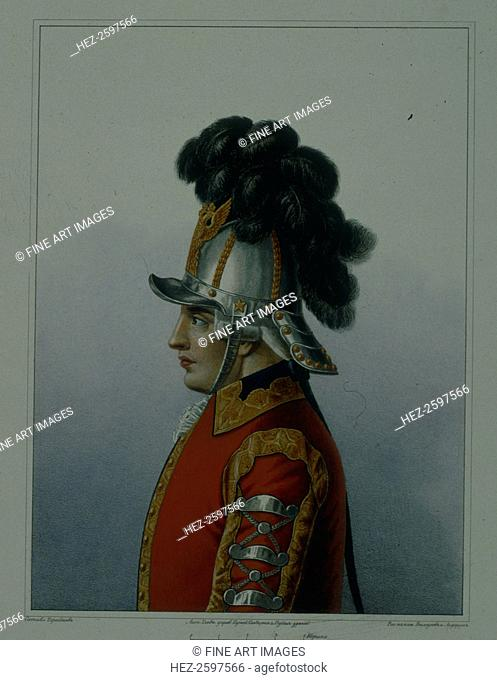 Helmet of the Life Guards Cavalry Regiment in 1764-1796, Early 1840s. Found in the collection of the A. Suvorov State Memorial Museum, St. Petersburg