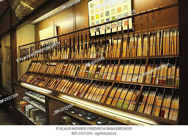 Traditional brush store offering a huge variety of brushes, Teramachi-Dori shopping street, Kyoto, Japan, East Asia, Asia